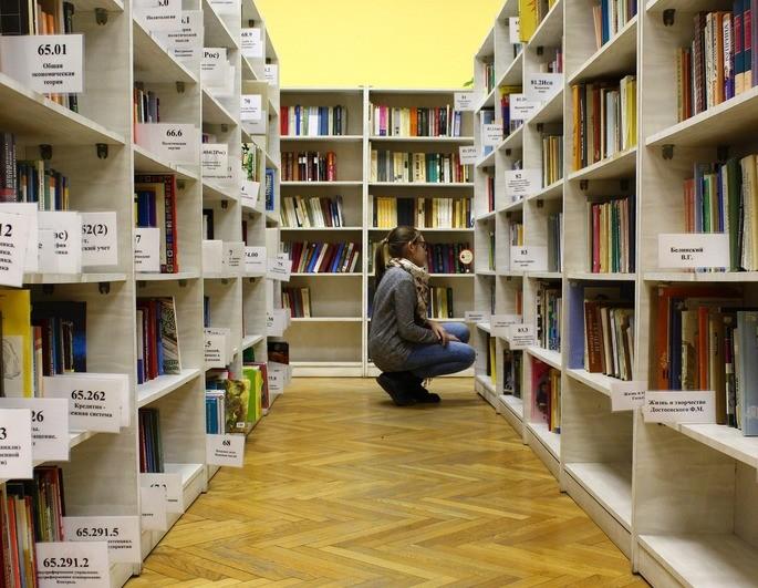 las bibliotecas son de gran valor en la busqueda bibliografica